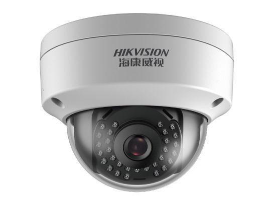 """网络万博客户端下载摄像机-海康400万1/3""""CMOS ICR红外半球型"""