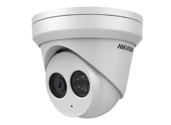 """海康威视400万1/3""""CMOS ICR红外阵列网络摄像机"""