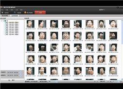 人脸识别 智能视频分析功能介绍