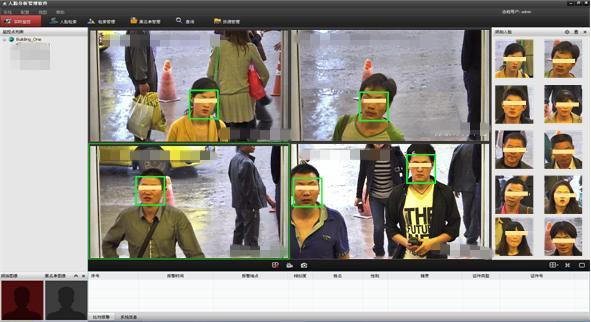 智能万博客户端下载视频人脸识别分
